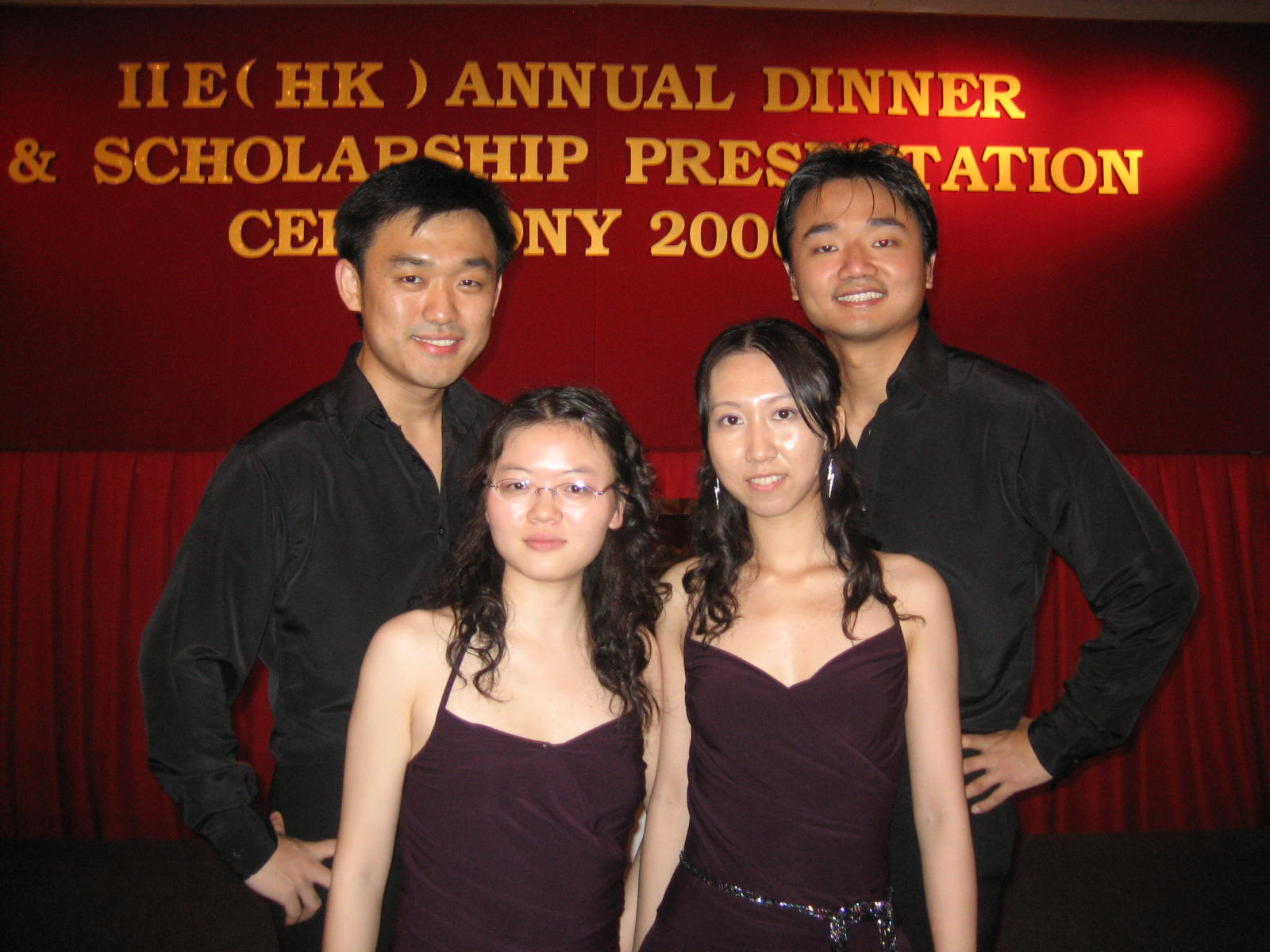 2007.5.31 HK IIE Annual Dinner Performance