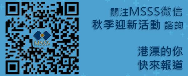 new_student_orientation
