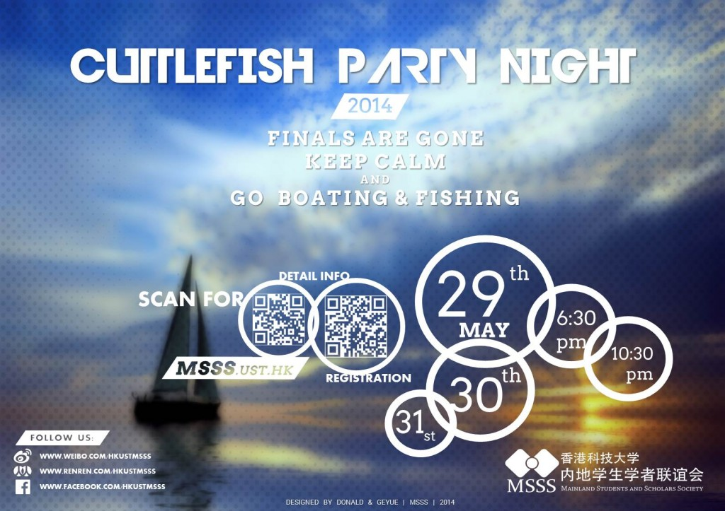 cuttlefish_party_night_flyer